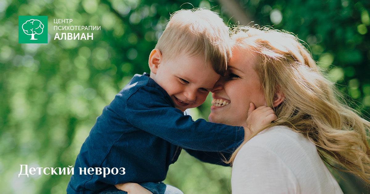 Невроз у ребенка 6 лет лечение